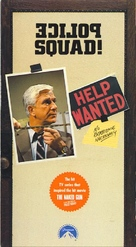 """""""Police Squad!"""" - VHS movie cover (xs thumbnail)"""