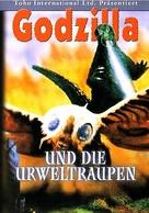 Mosura tai Gojira - German DVD movie cover (xs thumbnail)
