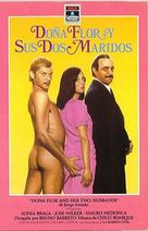 Dona Flor e Seus Dois Maridos - Spanish Movie Cover (xs thumbnail)