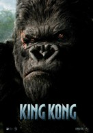 King Kong - Brazilian Movie Poster (xs thumbnail)