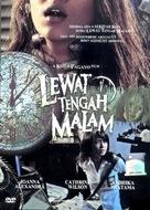 Lewat tengah malam - Indonesian DVD cover (xs thumbnail)