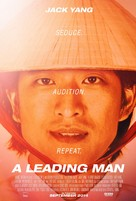 A Leading Man - Movie Poster (xs thumbnail)