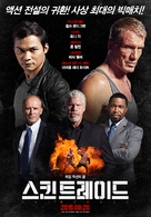 Skin Trade - South Korean Movie Poster (xs thumbnail)