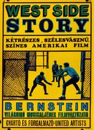 West Side Story - Hungarian Movie Poster (xs thumbnail)