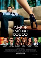 Crazy, Stupid, Love. - Portuguese Movie Poster (xs thumbnail)