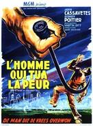 Edge of the City - Belgian Movie Poster (xs thumbnail)