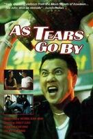 Wong gok ka moon - VHS cover (xs thumbnail)