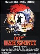 The Living Daylights - Yugoslav Movie Poster (xs thumbnail)
