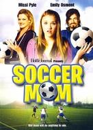 Soccer Mom - DVD cover (xs thumbnail)