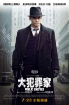 Public Enemies - Hong Kong Movie Poster (xs thumbnail)
