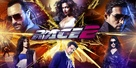 Race 2 - Indian Movie Cover (xs thumbnail)
