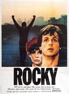 Rocky - French Movie Poster (xs thumbnail)
