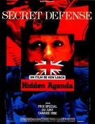 Hidden Agenda - French Movie Poster (xs thumbnail)