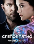 """Blindspot"" - Russian Movie Poster (xs thumbnail)"