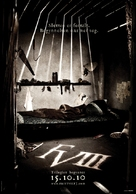 Cold Prey 3 - Norwegian Movie Poster (xs thumbnail)