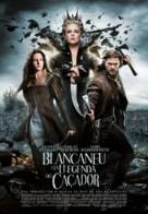 Snow White and the Huntsman - Andorran Movie Poster (xs thumbnail)