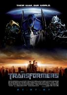 Transformers - British Movie Poster (xs thumbnail)