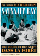 Aranyer Din Ratri - French Movie Cover (xs thumbnail)