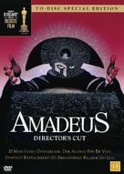 Amadeus - Danish Movie Cover (xs thumbnail)