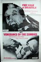 La rebelión de las muertas - Movie Poster (xs thumbnail)