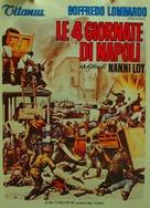 Le quattro giornate di Napoli - Israeli Movie Poster (xs thumbnail)