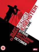 Bronenosets Potyomkin - British DVD cover (xs thumbnail)