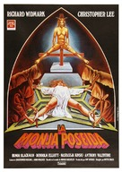 To the Devil a Daughter - Spanish Movie Poster (xs thumbnail)
