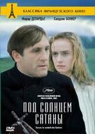 Sous le soleil de Satan - Russian DVD cover (xs thumbnail)