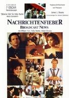 Broadcast News - German Movie Poster (xs thumbnail)