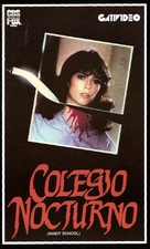 Night School - Argentinian VHS cover (xs thumbnail)