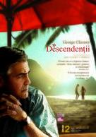 The Descendants - Romanian Movie Poster (xs thumbnail)