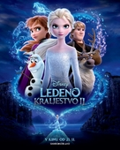 Frozen II - Slovenian Movie Poster (xs thumbnail)