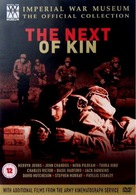 The Next of Kin - British DVD movie cover (xs thumbnail)