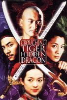 Wo hu cang long - DVD cover (xs thumbnail)