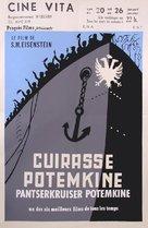 Bronenosets Potyomkin - Belgian Movie Poster (xs thumbnail)