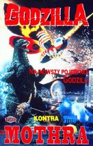 Gojira tai Mosura - Polish Movie Cover (xs thumbnail)