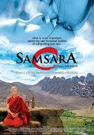 Samsara - Movie Poster (xs thumbnail)