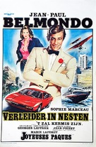 Joyeuses Pâques - Belgian Movie Poster (xs thumbnail)