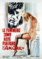 au pair movie 1972