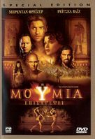The Mummy Returns - Greek Movie Cover (xs thumbnail)
