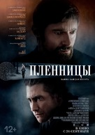 Prisoners - Russian Movie Poster (xs thumbnail)