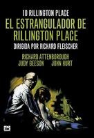 10 Rillington Place - Spanish DVD movie cover (xs thumbnail)