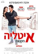 Little Italy - Israeli Movie Poster (xs thumbnail)