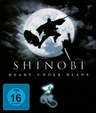 Shinobi - German Blu-Ray cover (xs thumbnail)