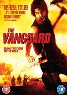 The Vanguard - British Movie Poster (xs thumbnail)