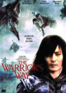 The Warrior's Way - DVD cover (xs thumbnail)