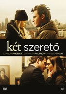 Two Lovers - Hungarian DVD cover (xs thumbnail)