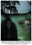 Istoria 52 - German Movie Poster (xs thumbnail)