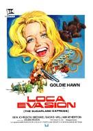 The Sugarland Express - Spanish Movie Poster (xs thumbnail)