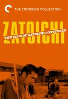 Zoku Zatoichi monogatari - DVD cover (xs thumbnail)